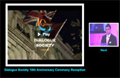 Dialogue Society's 10th Anniversary Dinner and Awards Ceremony